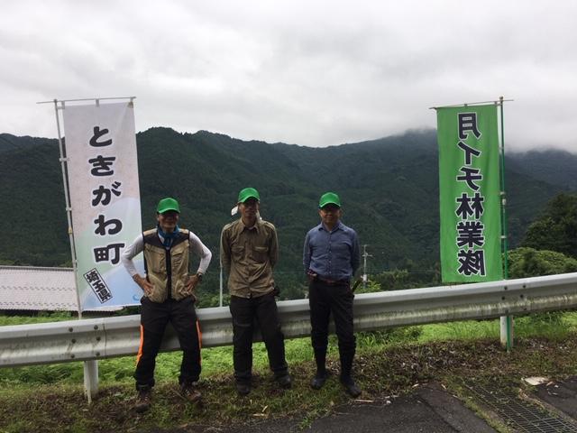 林業隊7月活動